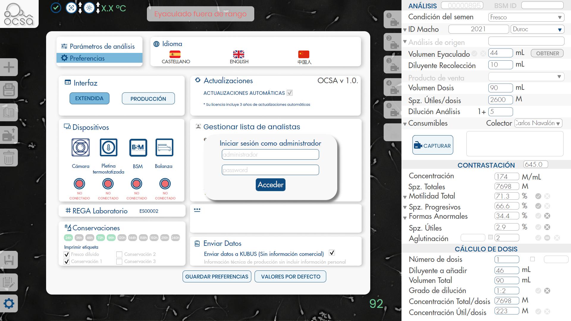 main_screen_config2